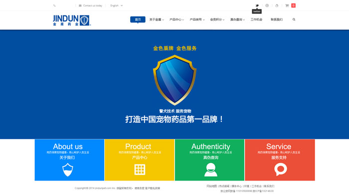 南京网站建设                 网站策划/ 网页设计/ 网页制作